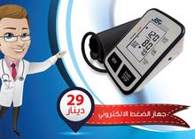 جهاز الضغط الإلكتروني + جهاز السكري + 50 شريحة +هدية مجانية