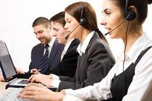 خدمة عملاء لشركة خاصة