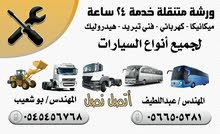 A Truck is available for sale in Taif
