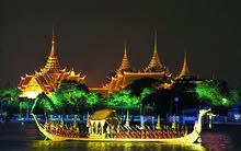 خدمات تأشيرة تايلاند