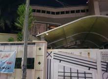 منزل للبيع الاعظمية الفرع المقابل مطعم  مشتاق ابو الكص مجاور قاسم ابو الكص