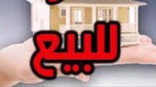 شقه طابق اول فوق الارضي لبيع الجمعيات مجمع حي الحسين مساحته (149) ونص
