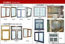 تفصيل وصيانة الالمونيوم والشترات والابواب والحماية الحديد للشبابيك وابواب الحديد09