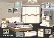 غرفة نوم جديدة بتصميم مودرن موديل 9950