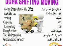 House,Office,villa,Store Moving And Relocation service