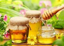 عسل طبيعي 100٪ للبيع