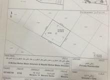 للبيع ارض في الامارات في عجمانً