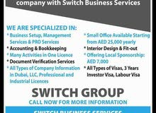 خدمات تأسيس شركات مع توفر مكاتب صغير