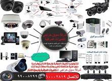 كاميرات مراقبة بجميع الانواع تركيب وبيع