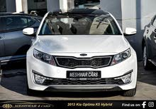 Kia  2013 for sale in Amman