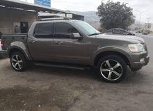 Automatic Brown Ford 2007 for sale