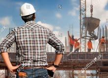 ابحث عن عقد مهندس مدني بالخارج