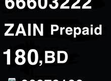 للبيع رقم زين مميز 66603222