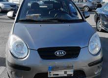 Kia Picanto 2007 For sale - Beige color