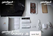 Used Samsung  now available