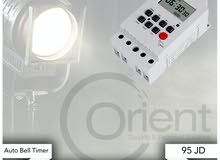 جهاز جرس مدرسي، (تايرم إلكتروني ) Auto bell timer للمدارس