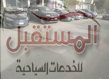 للايجار احدث السيارات التويوتا في مصر بسائق و بدون