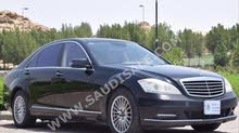 2006 Used S 500 with Automatic transmission is available for sale