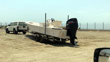 a Used Motorboats at a very good priceis for sale