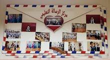 معهد الرسالة التعليمي بحولي
