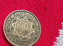 المغرب اكادير.