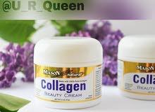 كريم كولاجين الطبيعي الاصلي Collagen beauty cream