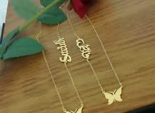 سلاسل بالاسم مطلي بالذهب او بالفضة تصميم الاسم حسب الطلب