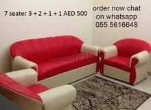 عرض خاص بيع أريكة التوصيل المجاني العلامة التجارية الجديدة