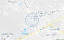 شقق مفروشة للإيجار في تونس العاصمة