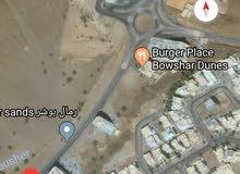 أرض سكني تجاري اول خط الخوير شارع المها