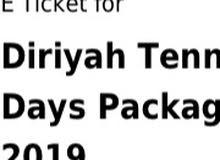 تذاكر بطولة الدرعية للتنس 2019 Diriyah Tennis Ticket