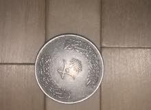 عملة معدنية سعودية نادرة