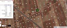 قطعة أرض مفروزة أراضي الصريح حوض الحمرا من المالك مباشره