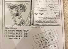 ارض للبيع في صحار الخويرية