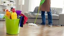 تنظيف شقق ومكاتب واستديوهات في اربد