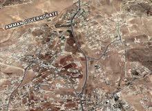 ارض للبيع في الأردن بموقع متميز جداً قرب جامعة العلوم التطبيقية بشفا بدان - عمان