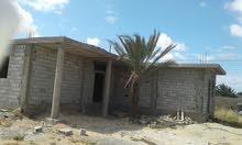 منزل مسطح 240متر بناء اساسات للبيع