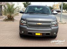 Gasoline Fuel/Power   Chevrolet Tahoe 2007