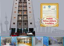 للبيع شقق تمليك لشركه المستشار في منطقه الجابريه
