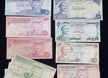 عملات اردنية ملغية