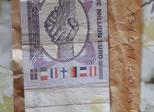 عملة ورقية لمليون يورو للاتحاد الاروبي