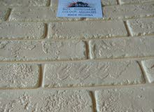 ورق فوم لجدران