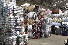 شروة ملابس للجادين / ملابس للبيع اقل حتى من سعر الجملة مشكل
