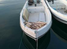 قارب قالب صرمان