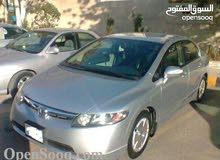 Used Honda 2008