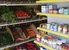 ميني ماركت يوم بيوم للدجاج والخضار والمواد الغذائية للتقبيل