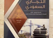 كتب جامعية (جامعة الملك عبدالعزيز)