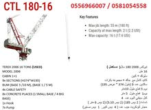 TEREX 2006 16 TONS) USED)