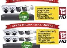 بيع باك كامل لكاميرات مراقبة بجودة عالية و اثمنة لا تقبل النافسة