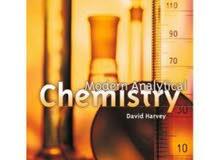 دورة التفوق في الكيمياء والاحياء الصف التاسع